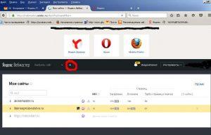 Как сделать чтобы сайт появился в поисковике, добавление сайта в вебмастер яндекса