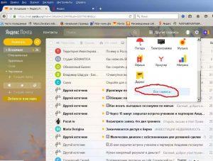 Как сделать чтобы сайт появился в поисковике,как зайти в сервисы Яндекса