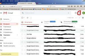 Как сделать чтобы сайт появился в поисковике, вход в сервисы Гугл