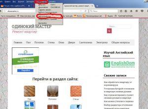 На чем сделан сайт проверить движок онлайн,выбор в  меню броузера