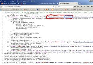 На чем сделан сайт проверить движок онлайн, код страницы