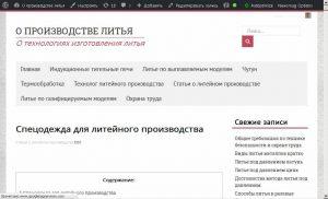 Как сделать ссылку в статье на сайт, переход по ссылке